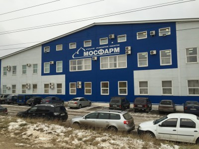 Завод МОСФАРМ
